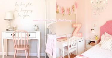 女生都想擁有的夢幻房間!12款唯美粉紅家居,這會是你的Dream House嗎?
