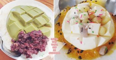 瞬間涼透心~台南2間超讚的豆腐冰,夏天不可錯過的人氣冰品