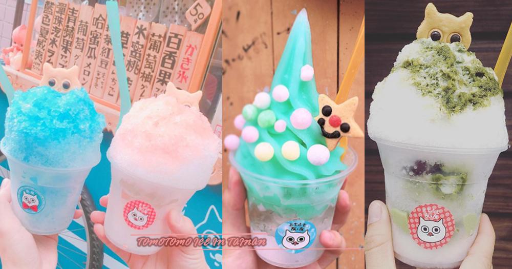 超冰涼的微甜感~台南藍調霜淇淋及超清新沙冰,快到把它們都帶到肚子裏吧!