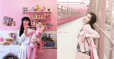 跟韓星穿搭準沒錯!秋天絕對需要穿出粉色浪漫,叫上閨密、男友一起穿吧!