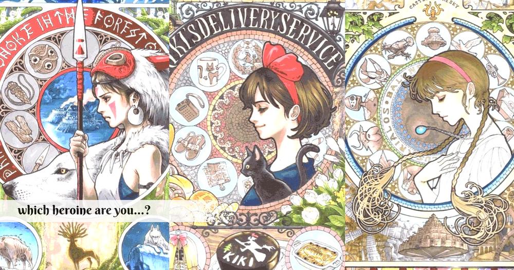 妳是哪位吉卜力動畫女角?看看妳在別人眼中是宮崎駿筆下的萌妹子還是女漢子