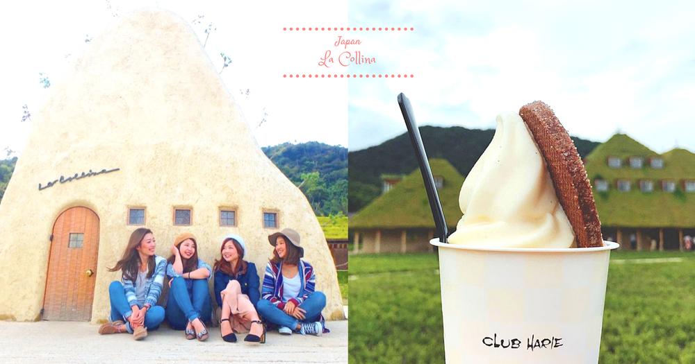 是不是誤闖宮崎駿小鎮啦?日本童話風景點~滿足拍照 x 甜品兩大願望!
