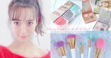 超吸睛~包裝都超美!3個英美化妝品牌,如果在香港都可以買到就好了!