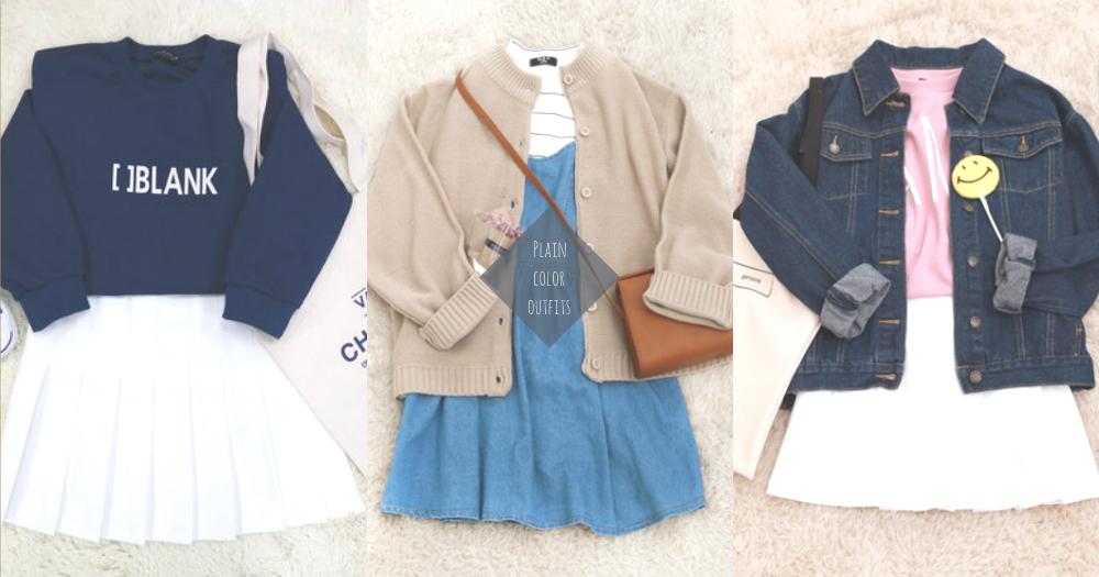 我真的有換衣服啦!「素色系女生」秋冬穿搭14選,簡約造型才最耐看啊~