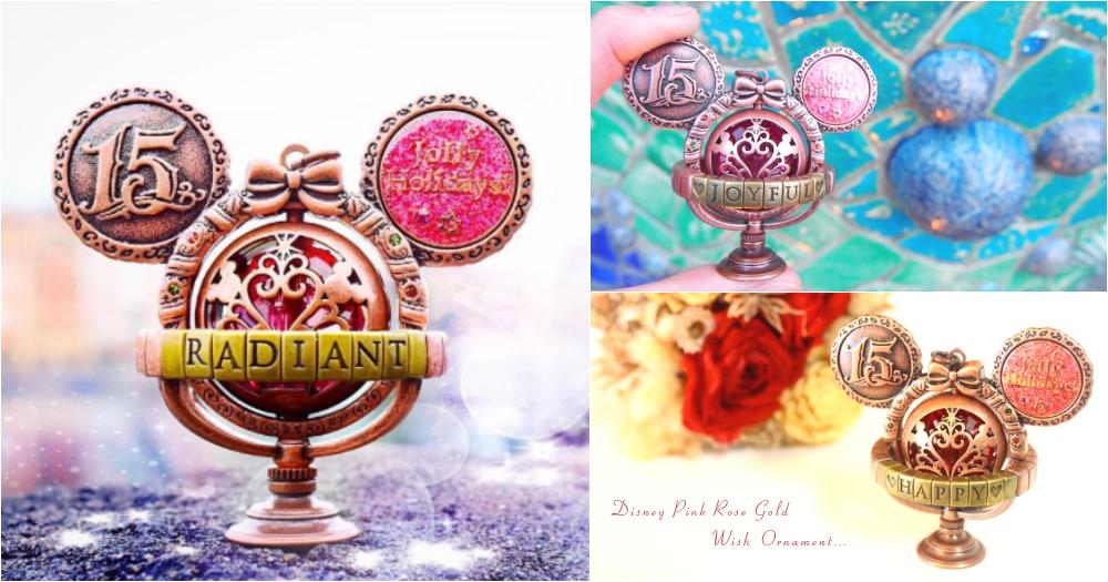夢幻極致!東京迪士尼限定「玫瑰金星球儀吊飾」,還能鑲上你的名字啊〜