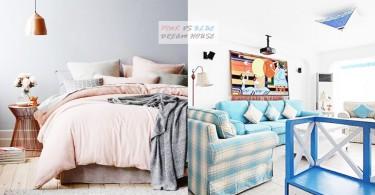 從沒想過家居可以這麼美~28款灰粉VS淡藍家居,在家中一樣可以拍出超唯美的照片啊!