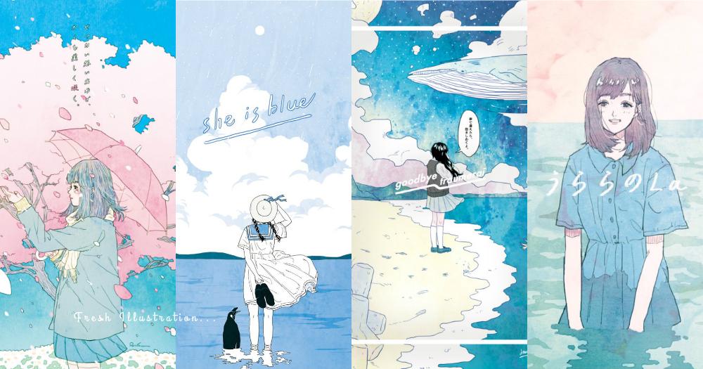 淡淡洋溢的少女情懷〜日本小清新插畫,溫柔細膩的筆觸有著療癒的感覺