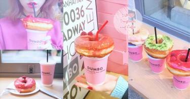 東京超大人氣少女風甜點店!粉紅外帶杯再掛上甜甜圈,整個就是粉嫩可愛還很好拍耶~