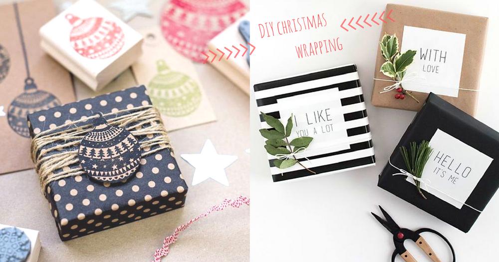 手殘都可以包裝出質感禮物!7個聖誕禮物包裝點子~讓人收到都不捨得拆開!