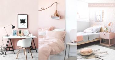男友就先不管了!20款清新「淡粉色家居」,老爸我聖誕禮物就決定要刷一面粉色牆!