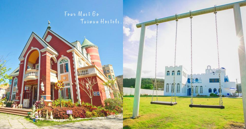 與男友、閨蜜來一趟難忘之旅!4間最夢幻的台灣民宿,美得以為自己去了歐洲呢〜