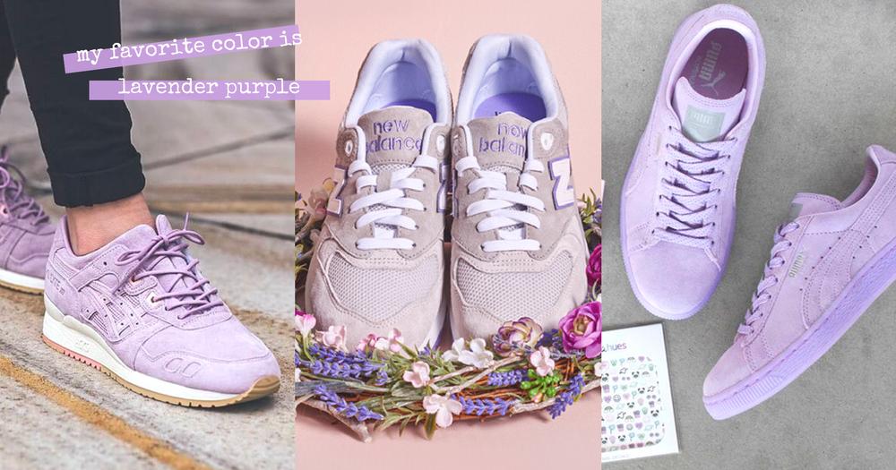 無法抗拒的冬日浪漫!5對夢幻薰衣草紫色球鞋~究竟想逼死誰!