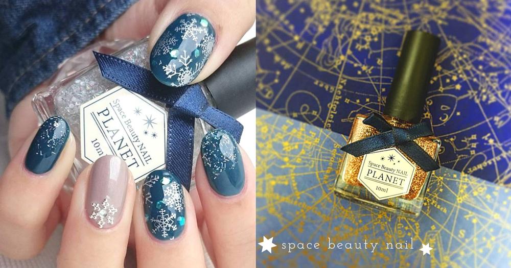 手殘女都可以塗出夜空美甲!日本女生熱捧「星空系指甲油」~聖誕節就用閃閃的星空美甲去開趴吧!