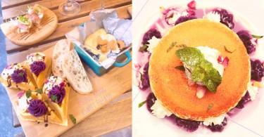少女就是有一個甜點胃嘍~香港上環的紫薯控天堂咖啡廳,我可以待在這裡過一個悠閒下午啦~