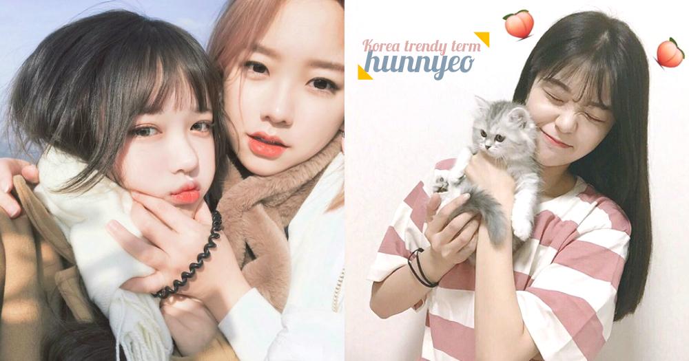 強勢歐膩out!韓國正夯的溫暖系「薰女훈녀」4個性格特質,暖得讓男女都愛黏著妳!