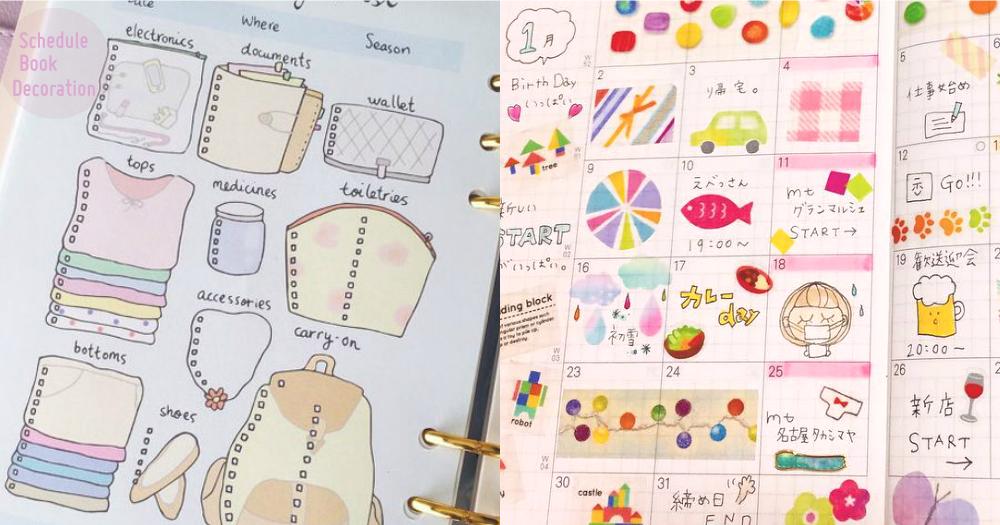 手殘女也是可以畫出可愛度滿滿的手帳喔~15款簡單手帳小裝飾教學,就讓萌萌的小裝飾填滿整本手帳吧!