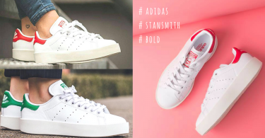 嬌小女生恩物!全新紅綠厚底Adidas Originals Stan Smith Bold~穿球鞋也可增加下半身比例!