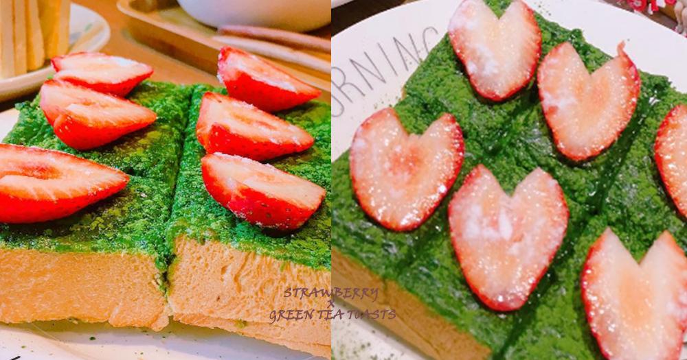 好吃得太犯規了!台灣「長腿食驗室」絕對令你意想不到,草莓+抹茶的配搭要令人發瘋咯!