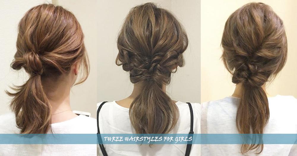 1分鐘就能KO髮型!3款氣質感編髮教學,看似複雜的編髮原來一點都不難~