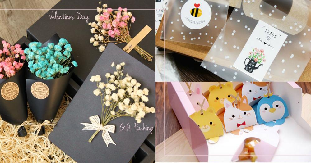 準備好情人節禮物還是不夠呢~4款淘寶情人節少女風包裝盒,要美美的包裝才可以襯托暖暖的心意喔!
