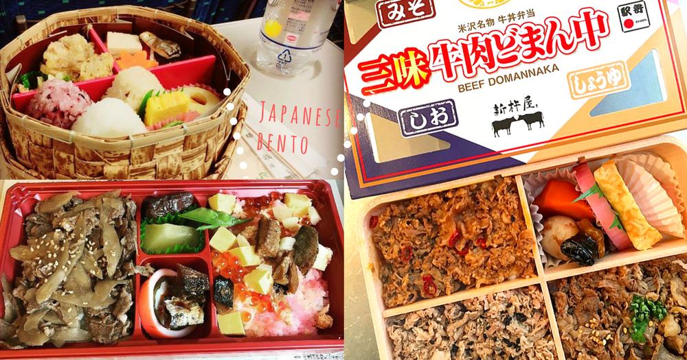 吃住便當欣賞沿途風景才是幸福鐵道遊!10款日本人氣車站便當~到了當地都沒吃就一定後悔!