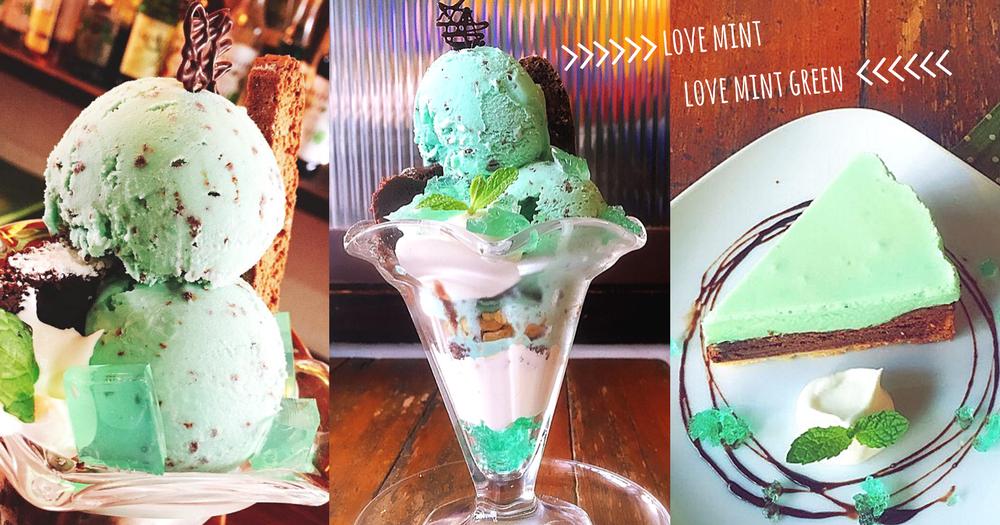 京都又豈止抹茶甜品!日妞超愛清新「薄荷巧克力芭菲」~單是看到薄荷綠色已經被深深治療了!