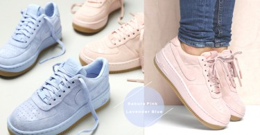 櫻花粉VS薰衣草藍!Nike Air Force最新夢幻兩色,花系少女專屬的粉嫩球鞋〜