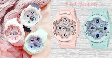 薄荷綠X櫻花粉!BABY-G 春日夢幻粉色手錶,連平常不愛戴手錶的我也心動了!