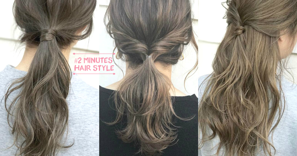 慵懶女孩可以多睡一會啦!4款X2分鐘快速簡單編髮,然後不用再頂著一頭亂髮出門了~