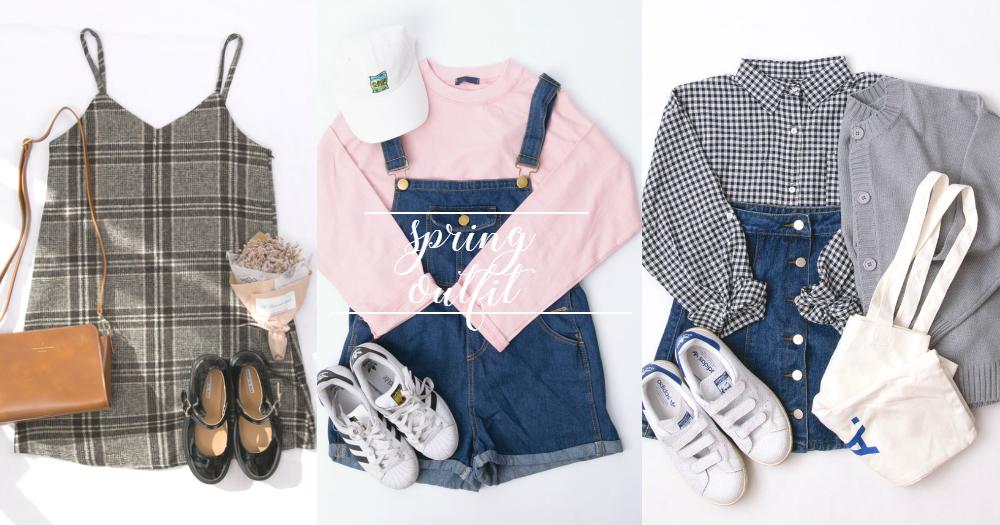 春天就是要搭配衣服的節奏!小清新「10天初春穿搭」,簡約單品也可穿出層次感!