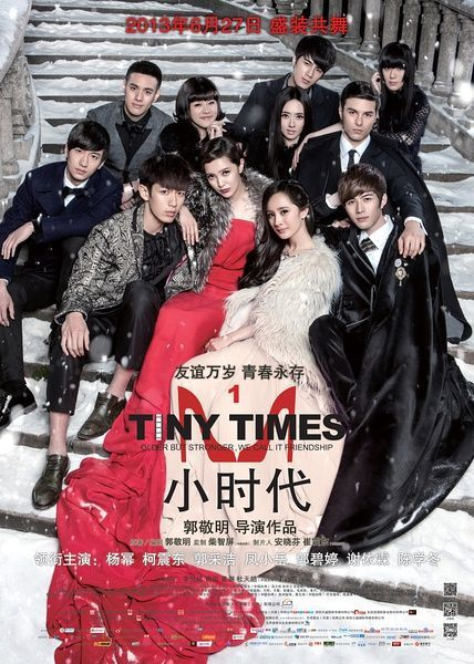 Tiny_Times_1_poster