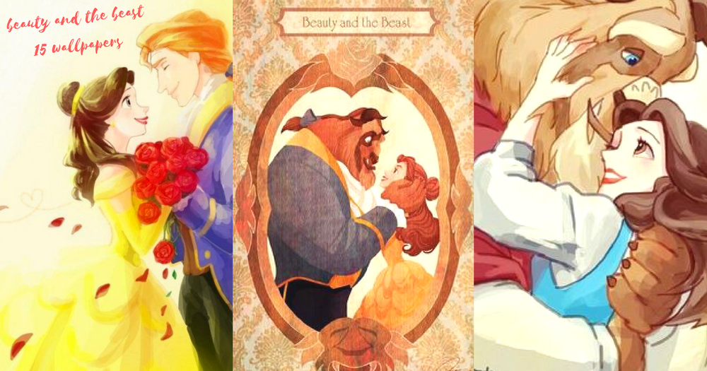 我的手機也要上映《美女與野獸》了!15張《美女與野獸》桌布~不論是唯美風還是卡通風格都令人心動~