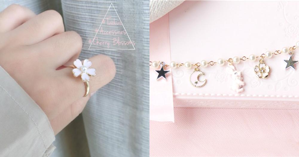 櫻花就是少女的粉紅花朵~4款淘寶精選唯美櫻花飾物,要把櫻花帶來的幸福留在身邊~