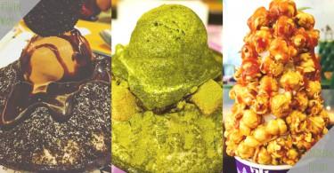 以後不用再羨慕韓妞吃冰啦!香港荃灣高CP值人氣韓式冰品店,天氣再冷我也要把它通通吃下!