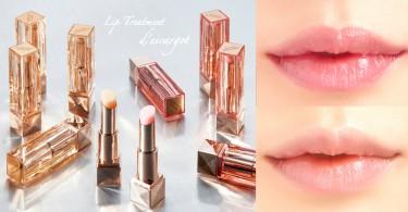 又一枝必搶「櫻花色」潤唇膏!玫瑰金+香檳色的透明優雅包裝,顏控絕對要入手啊〜