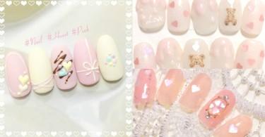 情人節就是滿滿粉紅愛心~18款粉紅色X愛心美甲小點子,情人節又可以幫手指頭換新衣~