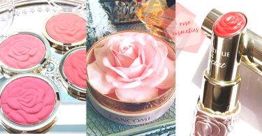 春天就要塗上玫瑰色妝容!4 款超夢幻玫瑰妝物~誰說只有情人節才可以擁有玫瑰啊!