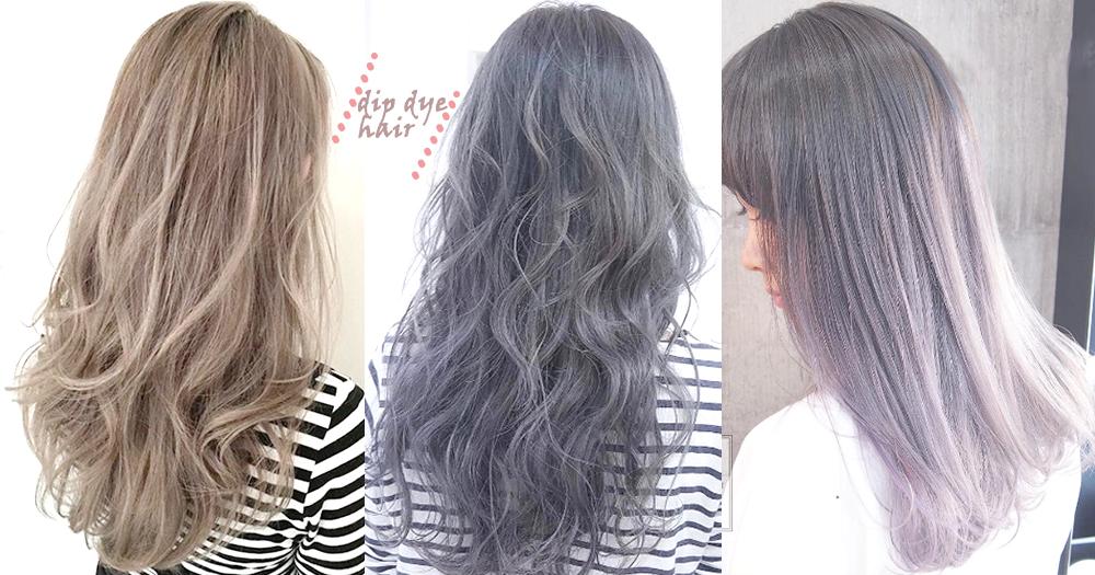 超夯的歐美風髮色!這麼漂亮的霧面感漸變色調,即使要來一次漂染也是絕對值的了~