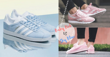春夏不敗實錄!細數10對「天空藍」「嬰兒粉」波鞋,上季搶不到的現在買還沒遲!
