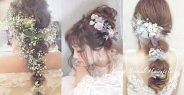 把最愛的滿天星綴在秀髮上!15款「精靈系」新娘髮型,讓花朵和絲帶交織出夢幻唯美〜