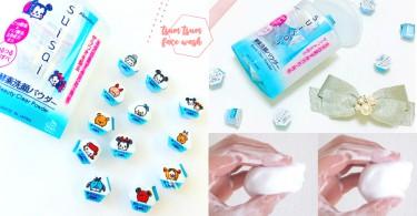 日本卡通限定版!超可愛Tsum Tsum酵素洗顏粉,潔面的動力絕對來了!