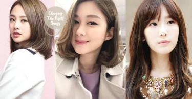 總是糾結該剪瀏海或留長?教妳用5種「臉型」,挑選出最適合妳的命定髮型!