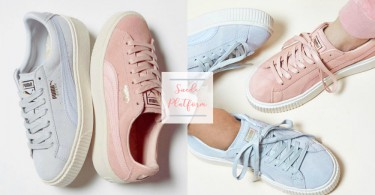 珊瑚粉X薰衣草藍!PUMA小清新Platform球鞋,可愛粉嫩還可以讓妳悄悄增高!