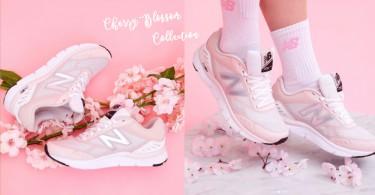 球鞋也要趕上櫻花季!New Balance浪漫櫻花系列,粉嫩的顏色女生怎能抗拒?