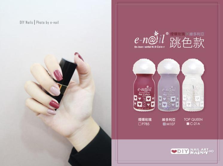 e-nail