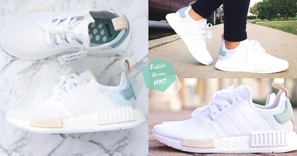 簡約女生最愛!春夏必備「空氣系」綠白Adidas NMD~穿出乾淨俐落的時尚感覺!