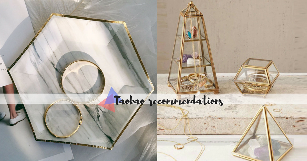 讓耳環頸鍊手飾變成家中的擺設!嚴選10款淘寶飾品收納,絕對精緻又小巧!
