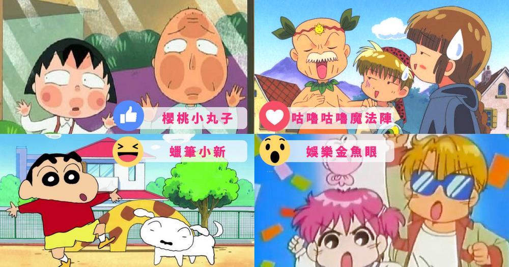 《咕嚕咕嚕魔法陣》再推出動畫!4套超好看的經典搞笑卡通片~你最想重溫哪一套?