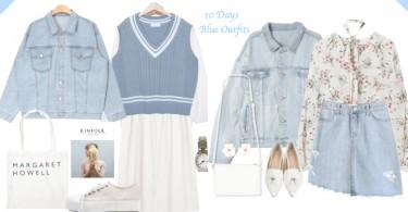 藍色控就是風格也要藍!10天小清新藍色穿搭,顯白又提升氣質不枉我那麼愛它〜