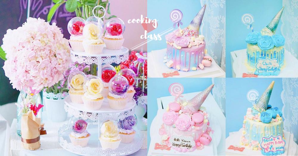 親力親為制「大師級作品」!手殘女也可以製造出「超夢幻蛋糕」,只要有心世上沒難事!